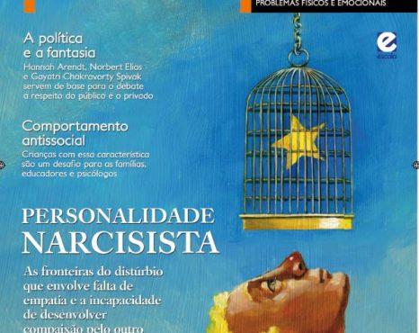 A indiferença do narcisista com o outro