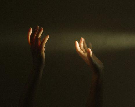 De dentro pra fora, de fora pra dentro: reflexões convocadas pelo confinamento